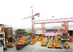 AIMIX China