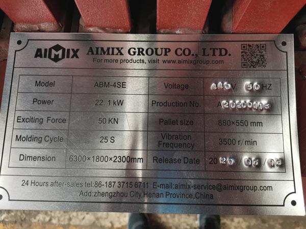 nameplate of ABM-4SE block machine