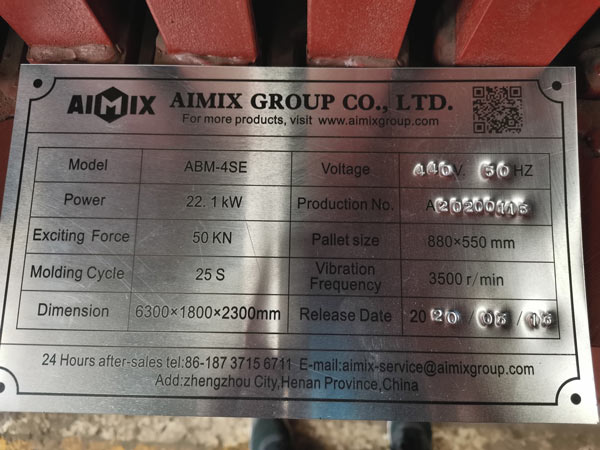 nameplate of automatic concrete brick machine