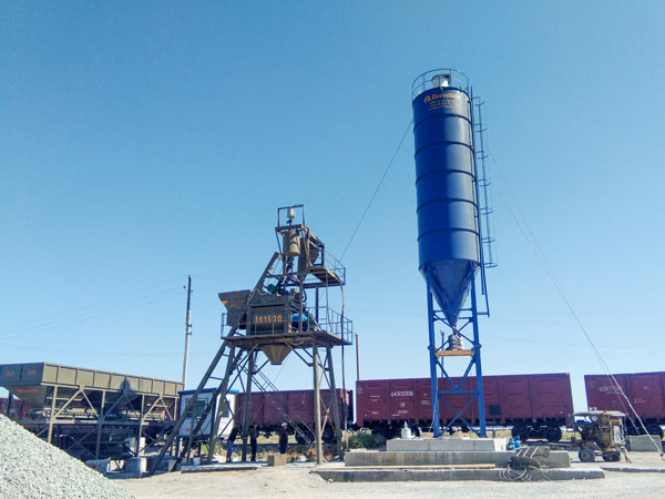 AJ-75 stationary concrete plant