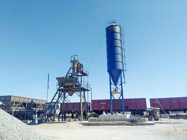 AJ-75 concrete batch plant