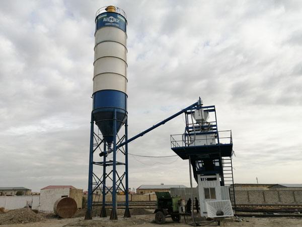 AJY-35 mobile concrete batching plant UZ