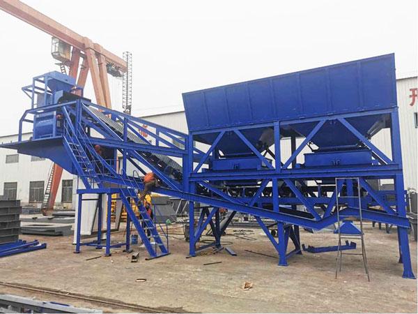 AJY-60 mini concrete batching plant