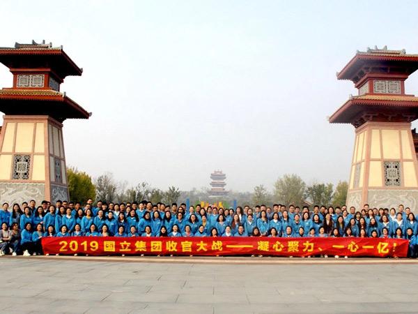 AIMIX in China